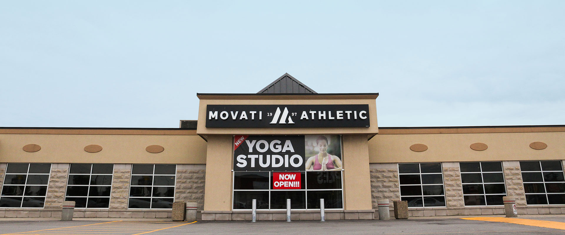 Movati Athletic Brantford - Exterior